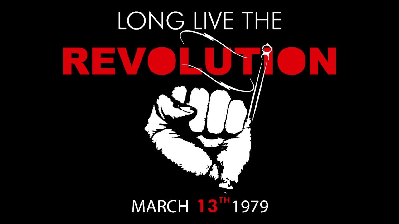 Download Innocent Blood - Grenadian Revolutionary Song