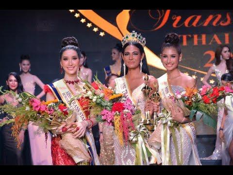 Miss Trans Star Thailand 2018 FULL