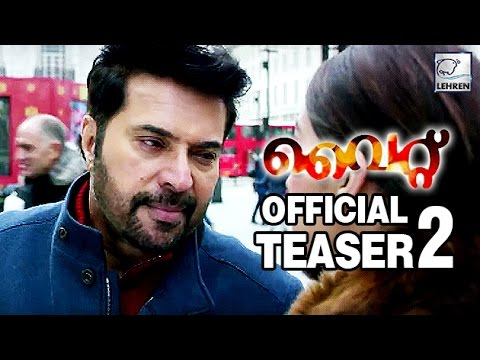 Mammootty's 'White' OFFICIAL Teaser 2 | Huma Qureshi