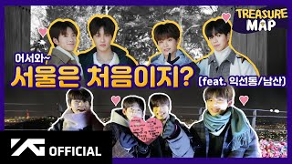 [TREASURE MAP] EP.3 어서와 ♡ 서울은 처음이지?