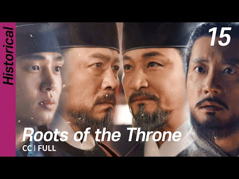 [CC/FULL] Roots Of The Throne EP15 | 육룡이나르샤