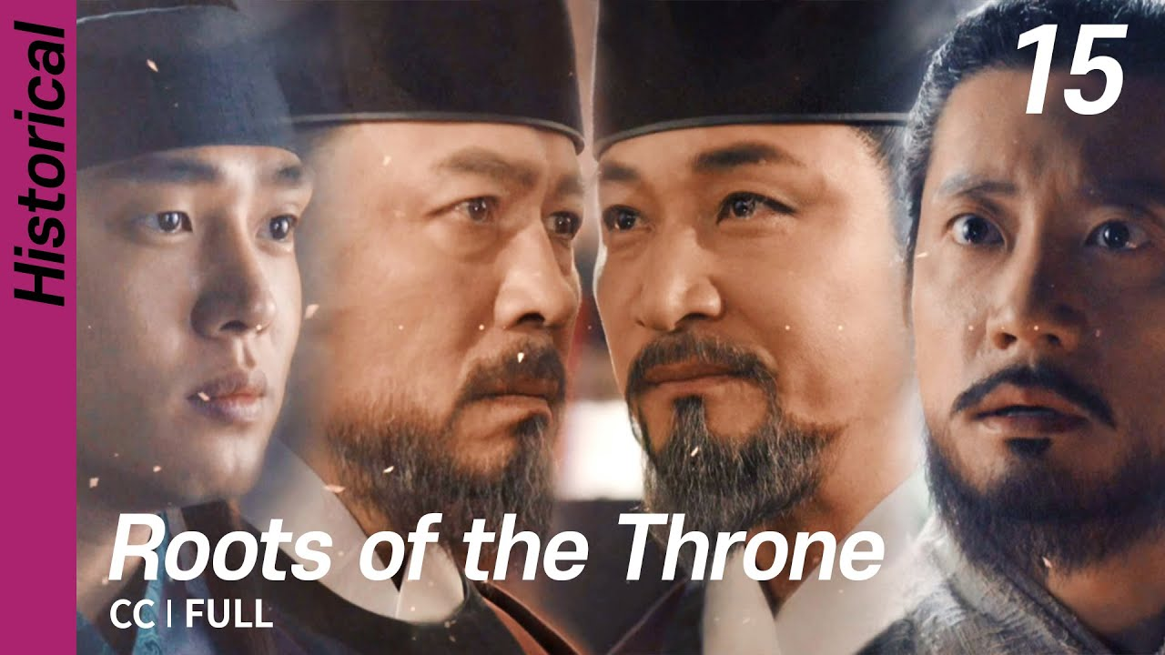 Download [CC/FULL] Roots of the Throne EP15 | 육룡이나르샤
