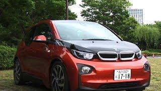 BMW・i3  試乗インプレッション 車両紹介編
