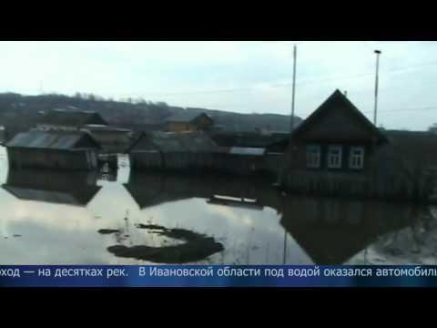 Новости лежнева ивановская область