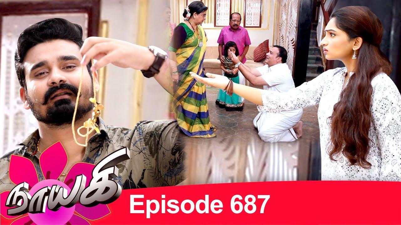 Download Naayagi Episode 687, 18/09/2020