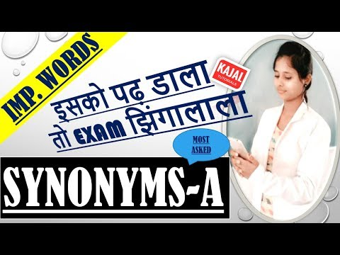 Most asked Synonyms words starting with letter-A | Vocab Tricks in Hindi | Vocab English words