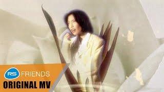 ใจร้าย : แหม่ม พัชริดา   Official MV