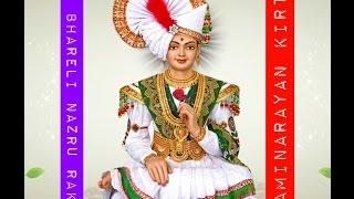 Ami Bhareli Nazru Rakho Narayan Muni Dev Re : Female  Swaminarayan Kirtan