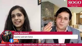 Live Aaj Kal Weekly - W6D1