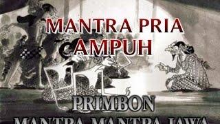 """MANTRA JAWA KUNO """"MENGUATKAN DAN MENGENCANGKAN BURUNG PRIA"""" YANG TERBUKTI SANGAT AMPUH !!"""