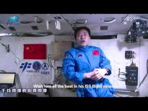 Chinese greetings from space