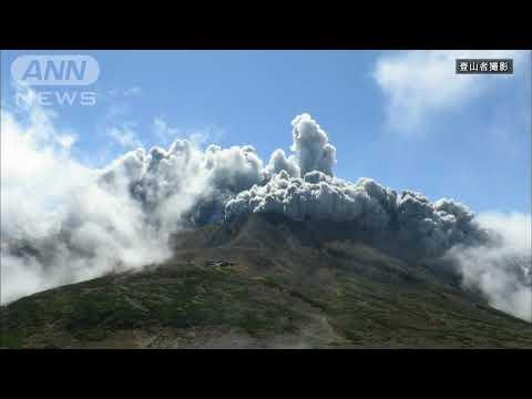 2014年9月27日 御嶽山噴火【まいにち防災】