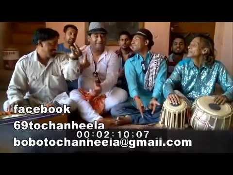 punjabi song bhua saddi mardi bakre de meet te