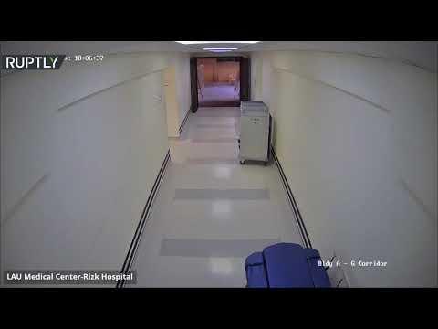 لحظة انفجار المرفأ كما صورتها كاميرات في المركز الطبي للجامعة اللبنانية الأمريكية - مستشفى رزق  - نشر قبل 16 ساعة