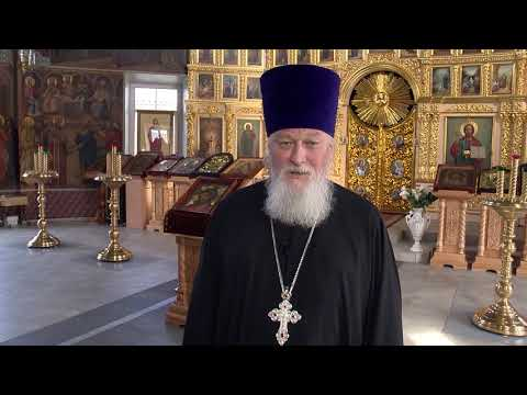 Протоиерей Владимир Соловьев. Обращение к верующим.