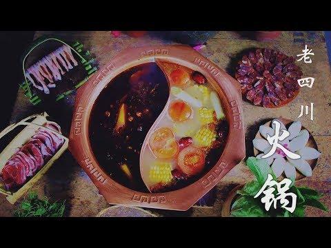 Nothing you can't solve with a traditional Sichuan hot pot这世界上没有什么事情是一顿地道老四川火锅解决不了的
