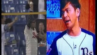 ますだおかだ・岡田が2013年5月28日ヤクルト-オリックスの交流戦で オリ...