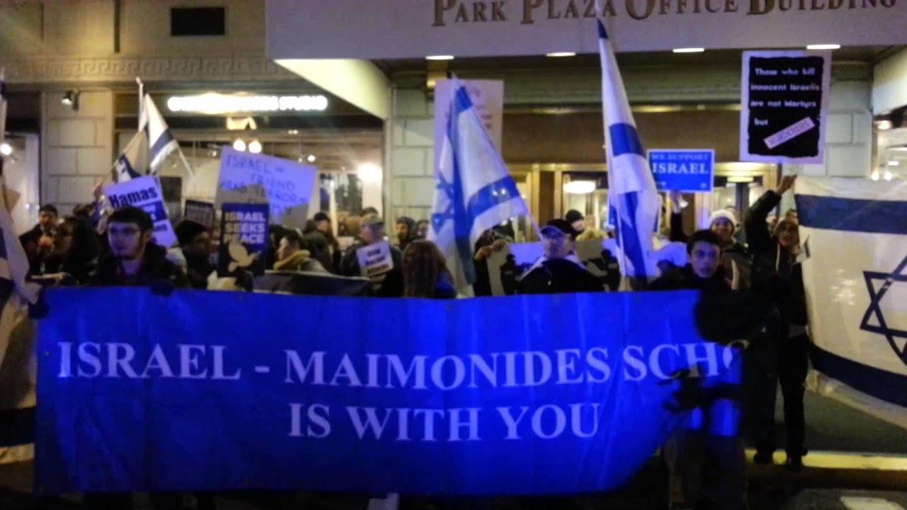 Peaceful Pro-Israel Rally at Boston's Israeli Consulate (November 20, 2012)