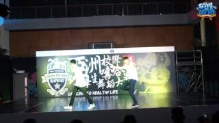 Publication Date: 2017-06-20 | Video Title: 五育中學1隊|排舞比賽|High Schoolers Asi