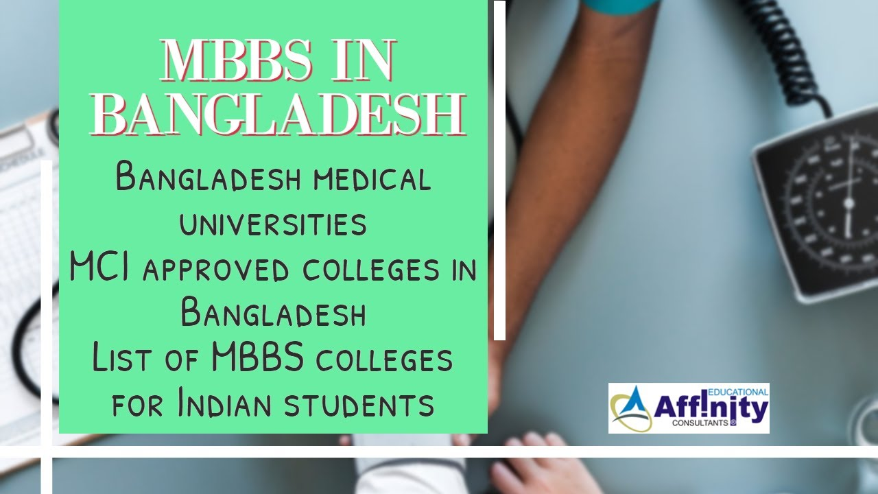 Best MBBS Colleges in Bangladesh for Indian Students | MBBS