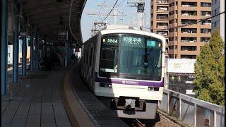 泉北高速鉄道 深井駅に5000系合同ラッピング電車が到着~発車まで