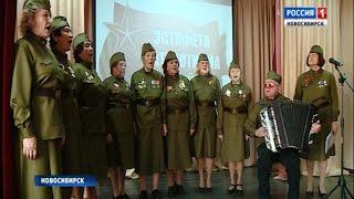 В школах Новосибирска провели уроки мужества с участием ансамбля ветеранов «Весна»