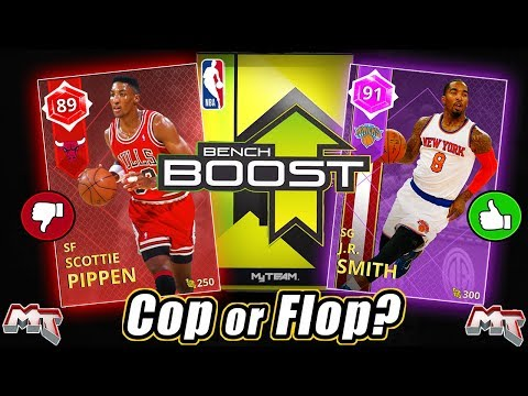 NBA 2K18 MYTEAM - BENCH BOOST COLLECTION REVIEW! COP OR FLOP?  WHICH CARDS ARE WORTH BUYING?