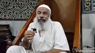 Download Sheikh Aminudin Muhammad (11/01/2018) - Tema: Trabalho