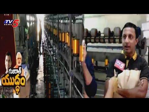 క్షణక్షణానికి మారుతున్న గుజరాత్ రాజకీయం..! | Gujarat | TV5 News