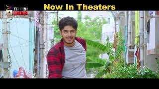 Kartha Karma Kriya Movie RELEASE TRAILER | Vasant Sameer | Sahar Afsha | 2018 Latest Telugu Trailers