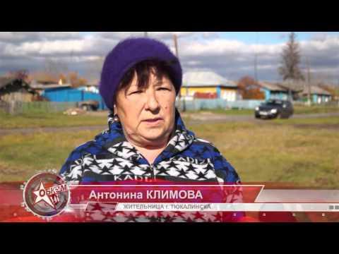 Жители Тюкалинска оказались на плаву