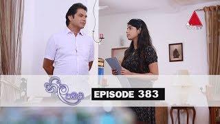 Neela Pabalu   Episode 383   30th October 2019   Sirasa TV Thumbnail
