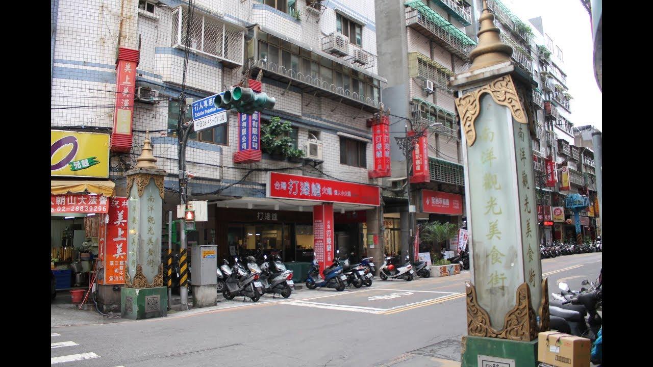 Huaxin Street Zhonghe District Taipei Taiwan Huaxin