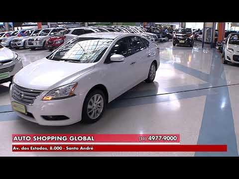 Gazeta Motors - Global Auto Shopping Versão 1