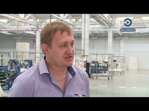 Кузнецкий завод по производству пенополиуретана почти готов к запуску