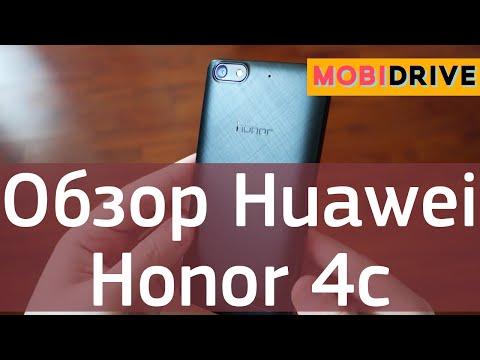 Обзор Huawei Honor 4c - 5 дюймовый бюджетник