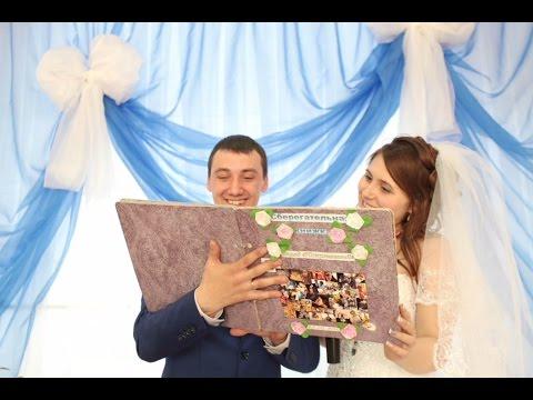 Моё поздравление на свадьбе).Вручение сберкнижки)*