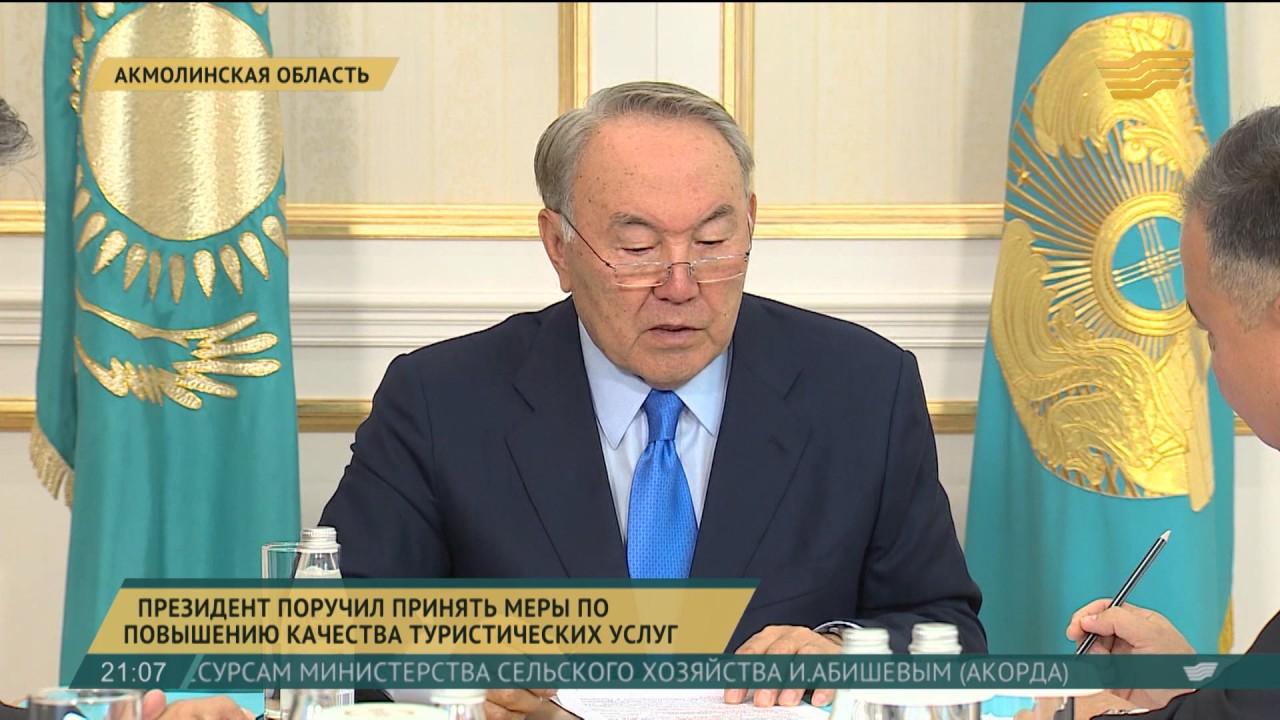 Глава государства провел встречу с акимом Акмолинской области Маликом Мурзалиным
