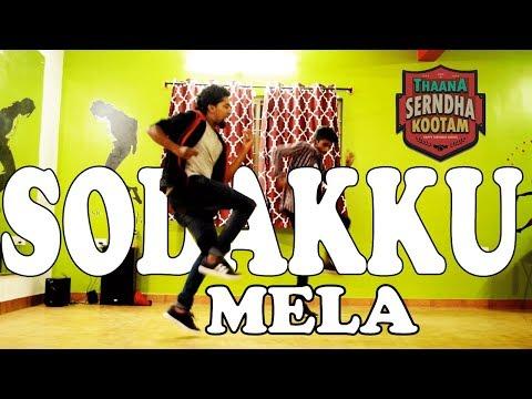 Sodakku Dance Performance  Thaanaa Serndha Koottam Songs