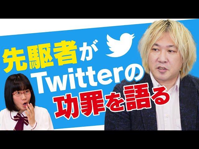 日本のTwitterの第一人者・津田大介さんが語るメディア論。TV、ネットの可能性と限界とは?