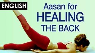 Shilpa Yoga - Shilpa Yoga - Ardha Shalabhasana