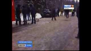 Два грузовика и шесть легковых машин столкнулись сегодня на трассе Пермь- Екатеринбург