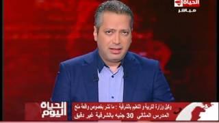 بالفيديو.. «التعليم»: «منحنا المعُلم المثالي 30 جنيها لظروفه المادية» | المصري اليوم