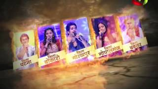 Zila Top Weekly-Ranchi(Amit Srivastav) Eliminated,Lets Meet With Top 5 Contestants
