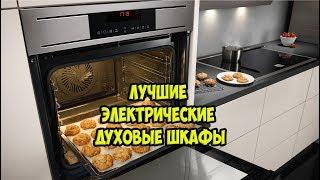 видео Купить духовой шкаф Hotpoint