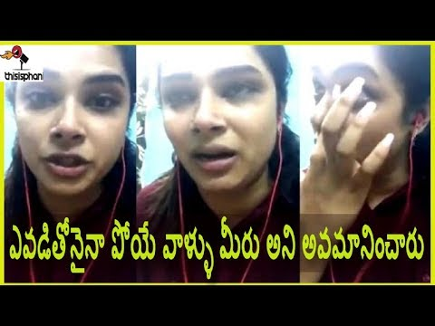 Anchor Hariteja different experience in Mahanati theatre