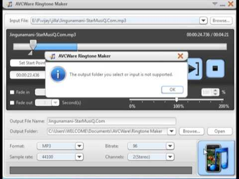 How To Convert Mp3 Music To Ringtone