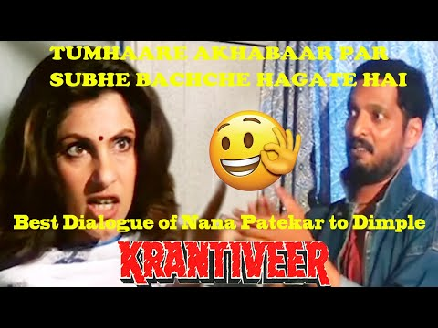 Best Dialogue of Nana Patekar to Dimple from Krantiveer Movie Scene