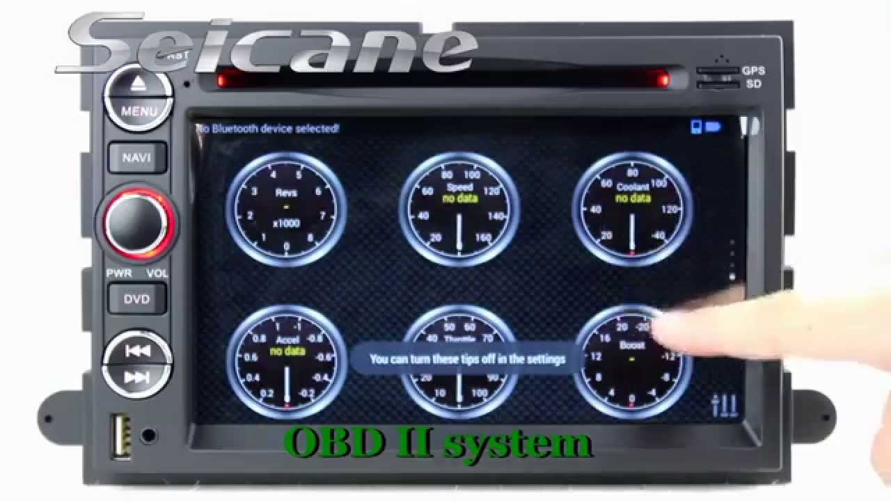 2006 ford explorer stereo replacement