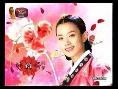 abeetha diyani korean theme song mp3